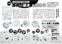 記事1-2.jpg