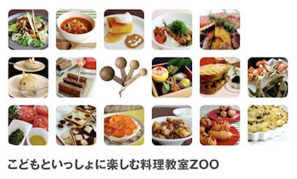 ZOO logo2.jpg