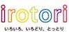 irotori logo.jpg