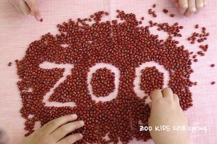 zookids2018spring.jpg